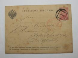 1884   , Ganzsache Mit Nummernstempel - 1857-1916 Imperium