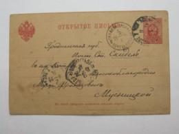 1895   , Ganzsache  Verschickt - 1857-1916 Imperium