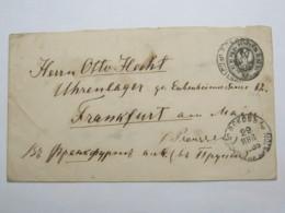 1885 , Ganzsache Mit Nummernstempel, Rs. Mschinenstempel Frankfurt - 1857-1916 Imperium