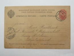 1894   , Ganzsache  Verschickt Mit Nummernstempel - 1857-1916 Imperium