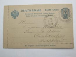 1891 , Kartenbrief Nach Deutschland - 1857-1916 Imperium