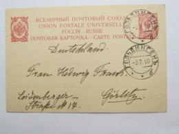 1910  , Ganzsache  Verschickt  Nach Görlitz - 1857-1916 Imperium