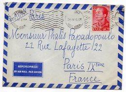 Grèce-1962--Lettre De Athènes Pour PARIS (France)--timbre Seul Sur Lettre--cachet - Briefe U. Dokumente