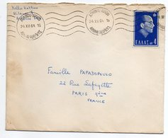 Grèce-1964--Lettre De Athènes Pour PARIS (France)--timbre Seul Sur Lettre--cachet - Briefe U. Dokumente