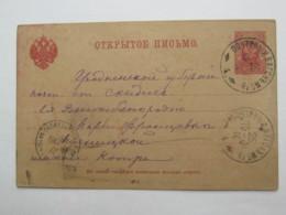 1904   , Ganzsache  Verschickt - 1857-1916 Imperium
