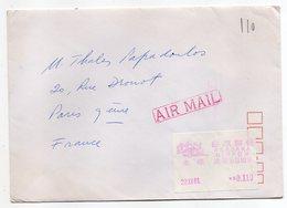 Japon--lettre De AKASAKA Japon Pour PARIS (France)--Vignettte Guichet - 1926-89 Emperor Hirohito (Showa Era)