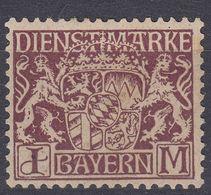 BAVIERA - BAYERN - Yvert Servizio 25 Nuovo MH. - Bavaria