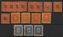 INDO 24 - INDOCHINE Lot De 16 Timbres Taxe Neufs**/* Et Obl. - Indocina (1889-1945)