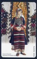 Folk Costume From Keshansko - Bulgarian BulFon Phonecard  New - Culture