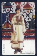 Folk Costume From Pernik - Bulgarian BulFon Phonecard  New - Culture