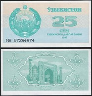 Uzbekistan P 65 - 25 Sum 1992 - UNC - Uzbekistan