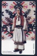 Folk Costume From Razgrad - Bulgarian BulFon Phonecard  New - Culture
