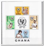 Ghana 1971, Postfris MNH, UNICEF - Ghana (1957-...)