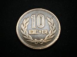 10 Yen - Heisei  JAPON   (lot Sct N°67) - Japon