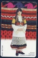 Folk Costume From Ihtiman - Bulgarian BulFon Phonecard  New - Culture