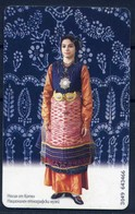 Folk Costume From Kotel - Bulgarian BulFon Phonecard  New - Culture