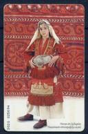 Folk Costume From Debarsko - Bulgarian BulFon Phonecard  New - Culture