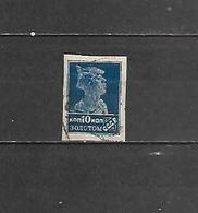1925/26 - N. 317 USATO (CATALOGO UNIFICATO) - 1923-1991 URSS