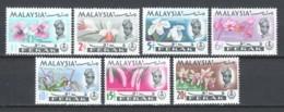 Malaysia Perak 1965 Mi 115-121 MNH FLOWERS ORCHIDS (A) - Malasia (1964-...)