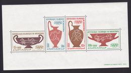 MAURITANIE BLOC N°    2 ** MNH Neuf Sans Charnière, TB (CLR431) Jeux Olympiques De Tokyo - 1964 - Mauritanie (1960-...)