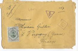 1917 - PERSE - ENVELOPPE De MECHED Avec CENSURE => VERGIGNY - Iran