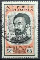 1960 ETHIOPIA King Haile Selassie 30th Anniversary Of Coronation - Ethiopia
