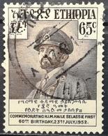 1952 ETHIOPIA King Haile Selassie 60th Birthday Anniversary - Ethiopië
