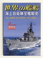 Marina Militare Magazine Ships Of The World No. 630 - 2004 - Ships Of JMSDF - Libri, Riviste, Fumetti