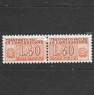 Italia 1955-81  Pacchi In Concessione 1955-81  40 Lire Ocra Nuovo/mnh** - Pacchi In Concessione