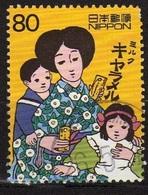 Famille (Femme / Enfant) -  Japon - 1999 - Oblitérés