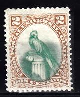 Guatemala 1881 Mi Nr 22 , Vogel, Bird, Quetzal - Guatemala