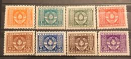 Yugoslavia, 1946, Official Stamps, Mi: 1-8 (MNH) - 1945-1992 Sozialistische Föderative Republik Jugoslawien