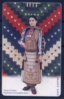 Folk Costume From Banat - Bulgarian BulFon Phonecard  New - Culture