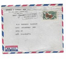 Lebanon Bank Commerc Beirut Lettr Butterfly Stamp 1967 RRR - Libano