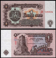 BULGARIA - 1 Lev 1974 {6-digits Serial #} UNC P.93 A - Bulgaria