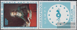 Niger 204Zf With Zierfeld (complete Issue) Unmounted Mint / Never Hinged 1968 Stamp Exhibition - Niger (1960-...)