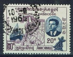 Cambodia, Inauguration Of The Port Of Sihanoukville, 20r., 1960, VFU - Cambodge