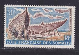 COTE DES SOMALIS AERIENS N°   38 ** MNH Neuf Sans Charnière, TB  (D8332) Voilier, Sambouk -1964 - Nuevos
