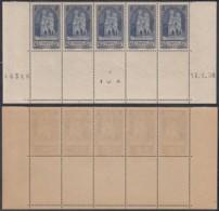 FRANCE Yv399 BANDE DE 5 COIN DE FEUILLE DATE 17/06/1938 (AIX3170) DC-1732 - Frankreich