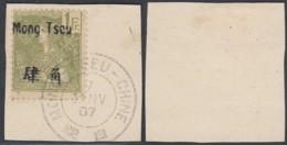 MONG-TSEU Yv 30 SUR FRAGMENT 07/01/1907 (6G) DC-1742 - Mong-tzeu (1906-1922)