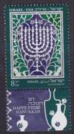 22.- ISRAEL 2018 Israel - US Joint Issue - Happy Hanukkah - Emissions Communes