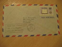 GEORGETOWN 1968 To Walnut Creek USA Holy Quran Stamp Cancel Air Mail Cover GUYANA British Area - Guyane (1966-...)