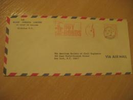 KIRKVINE 1967 To New York USA Buy Bonds Cancel Meter Air Mail Cover JAMAICA British Area West Indies - Jamaique (1962-...)