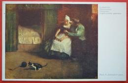 PROF.F.SCHMUTZER - LIEBESBITTE - Schmutzler, L.