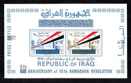 Irak 1967 Mi Nr Blok 10 , Met Opdruk, Prijs 70 F,  Ramadhan - Irak