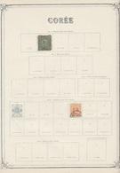 CORÉE - Petite Collection Sur Feuilles 1885 à 1903 - Avec Chanières - Voir Scannes - Korea (...-1945)