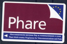 Phare Program - Bulgarian Phonecard  New - Bulgarie