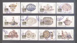 France Autoadhésifs Oblitérés N°1528 à 1539 (série Complète : Les Arts De La Table) (cachet Rond) - France