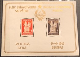 Yugoslavia ,1945, Mi: Block 3 II (MNH) - 1945-1992 Repubblica Socialista Federale Di Jugoslavia