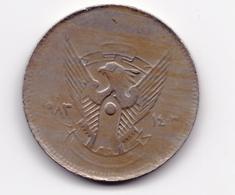 Sudan,10 QIRSH 1983-1403 - Sudan